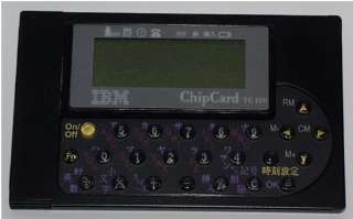 ChipCard TC-100 (39H2953)
