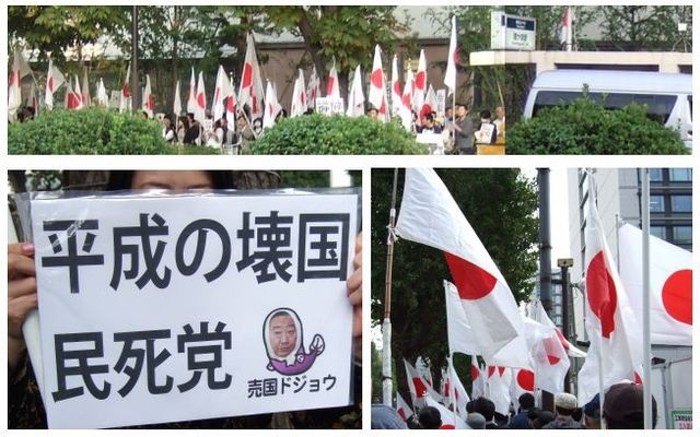 「TPP反対」の画像検索結果